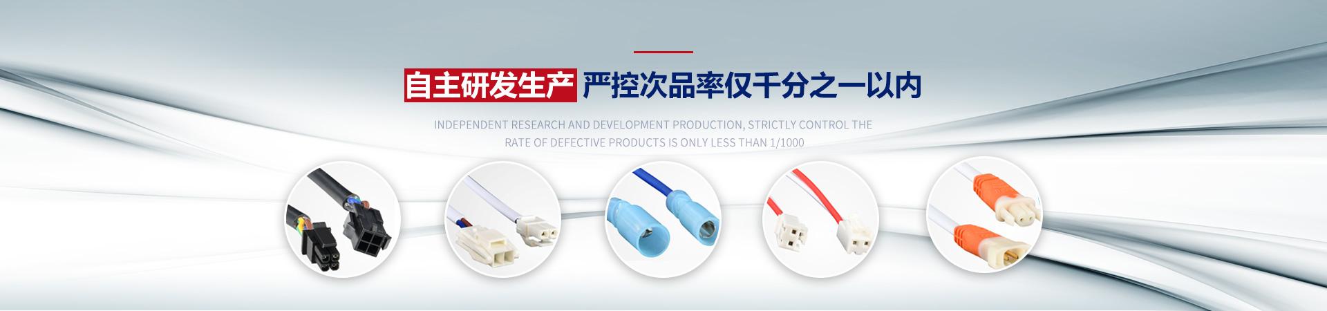 安富自主研发生产,严控产品品质