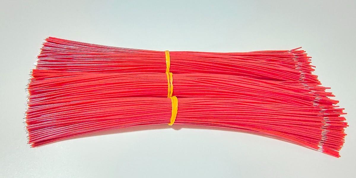红色高温裁线