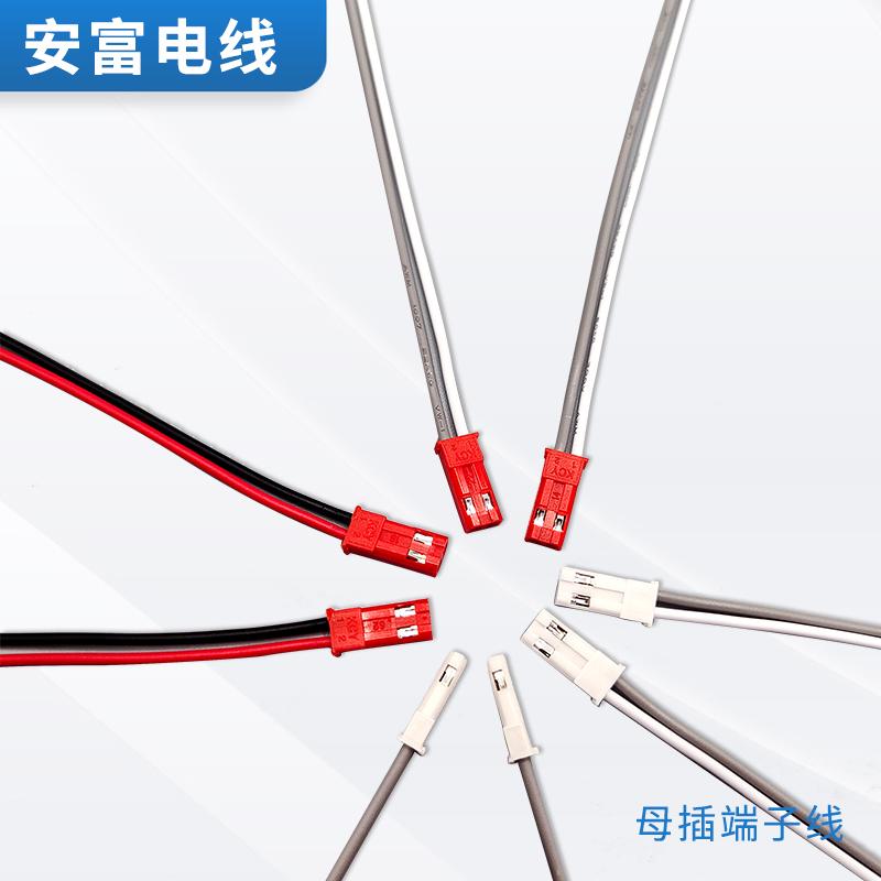 SYP端子连接线